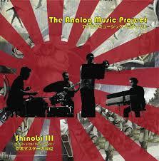 Analog Music Pfoject